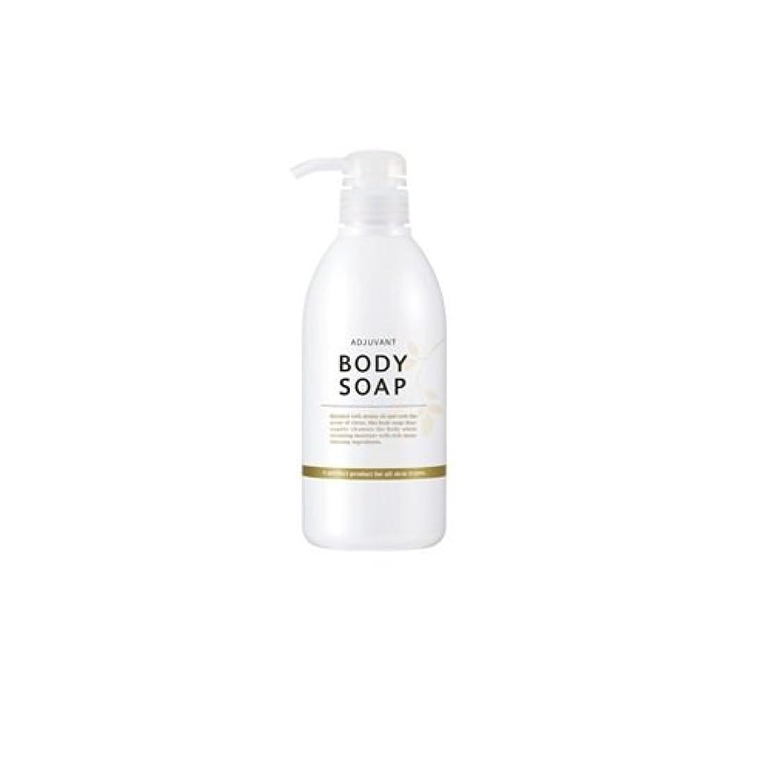 服を洗うサラダオリエンテーションアジュバン【ボディケア】ボディソープ 500mL