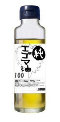 オメガ3 [純エゴマ油100クリア] (250ml)