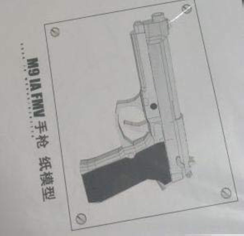 ペーパークラフト 模型 ベレッタM91F 自動拳銃 銀