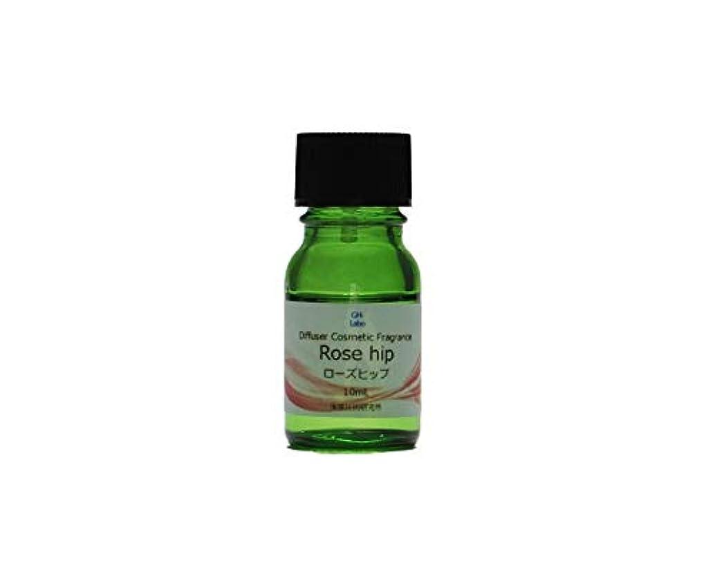 ローズヒップ フレグランス 香料 ディフューザー アロマオイル 手作り 化粧品用