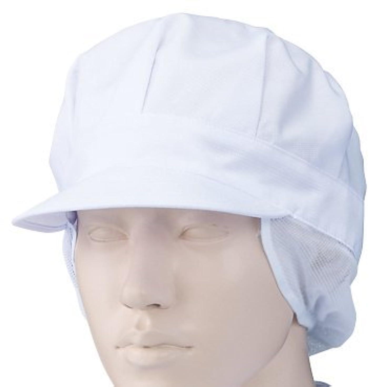 道を作る許可形容詞カゼン KAZEN  八角帽子/トップメッシュ 475-52(ホワイト)フリー