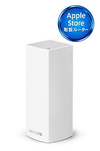LINKSYS VELOPメッシュ WiFi 無線LAN ルータートライバンド 1個パック【国内正規品】