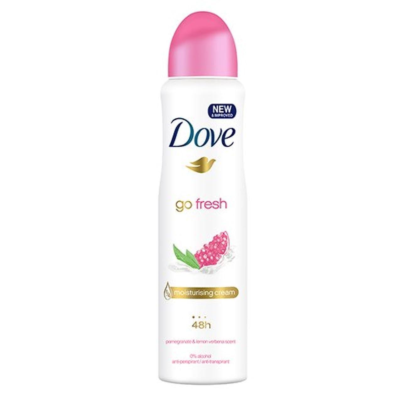 墓地エミュレーションラボDove Go Fresh Spray Antiperspirant Deodorant, Pomegranate and Lemon Verbena, 150ml