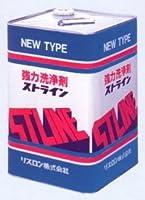 強力洗浄剤 ストライン 18L