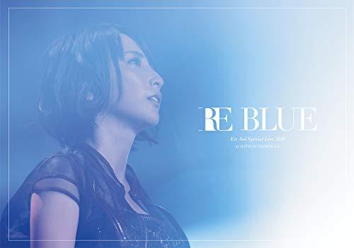 藍井エイル Special Live 2018 ~RE BLUE~ at 日本武道館(特典なし) [DVD]
