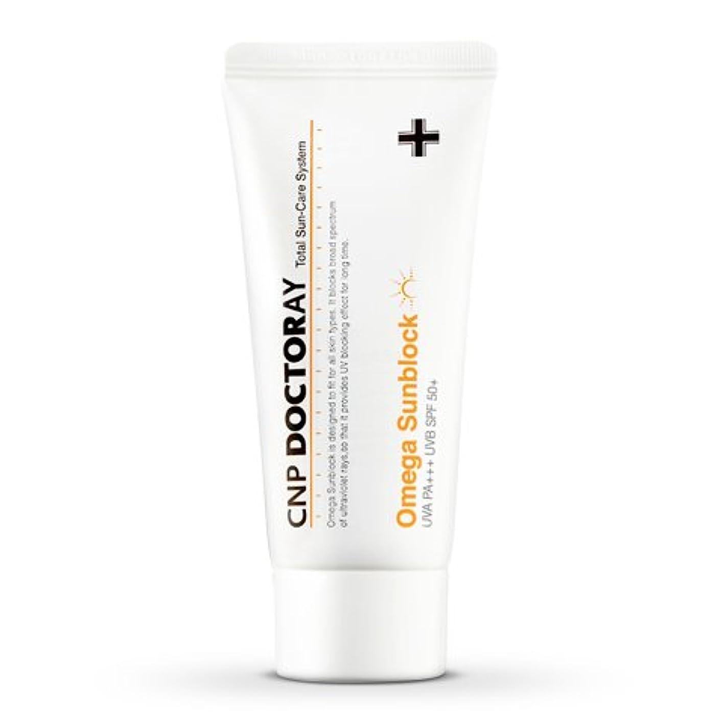 ソート特定の反抗CNP Laboratory ドクトレイオメガサンブロック/Doctoray Omega SunBlock 60ml [並行輸入品]