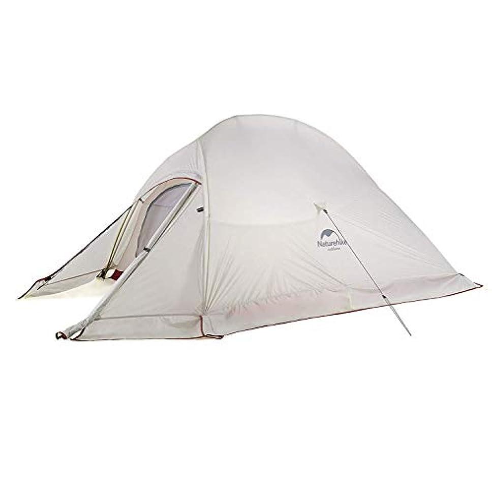 からに変化する精査する惨めなNaturehike テント 2人用 アウトドア 二重層 超軽量 4シーズン 防風防水 PU3000/4000 キャンピング プロフェッショナル テント