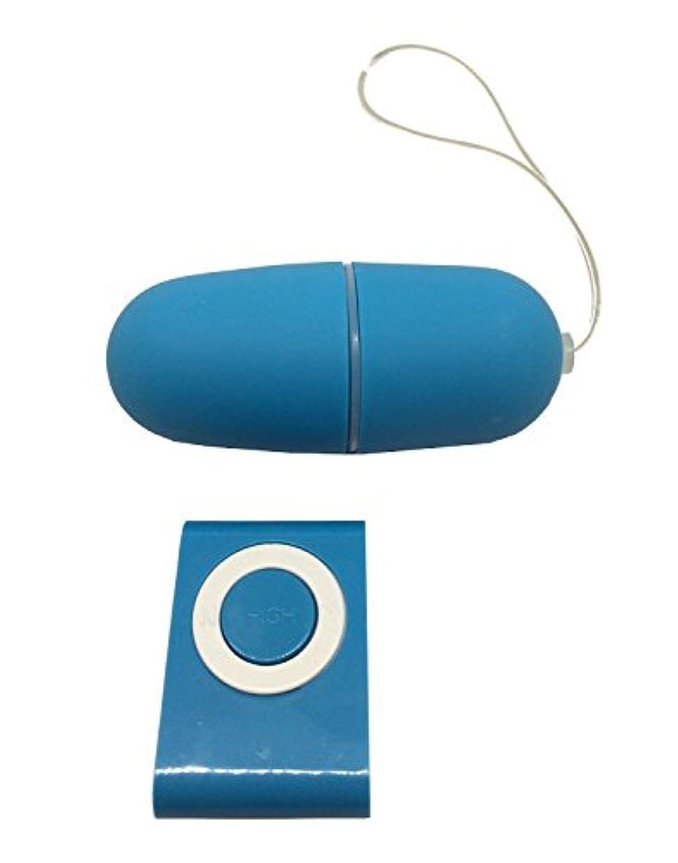 情報選択する溶かす【Ronsen 】リモコン マッサージ ピンク ローター 可愛い 小型 電動 ハンディ マッサージ コードレス 防水 ipod 型 遠隔操作 リモコンワイヤレス (ブルー)