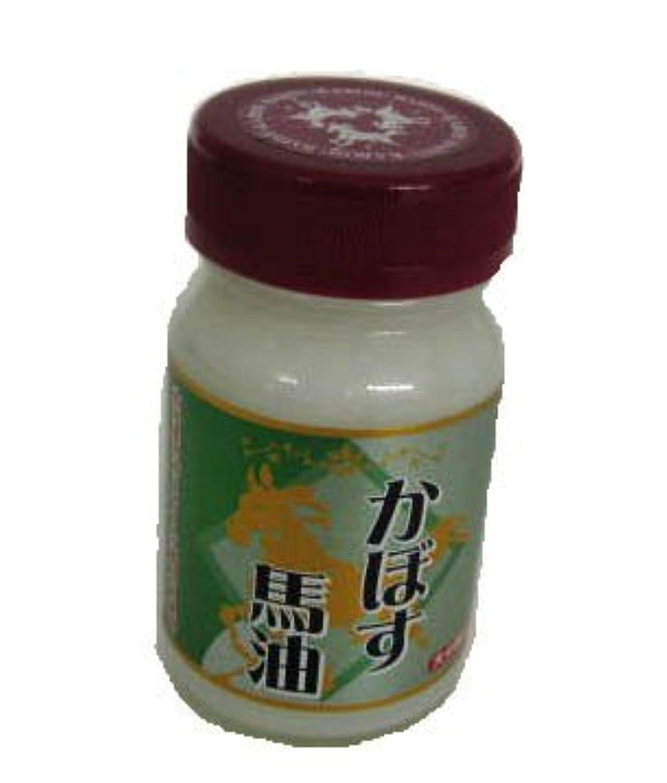 乳製品クラブ分析する大分限定 かぼす馬油 70mL+【おためし竹炭】オリジナルセット