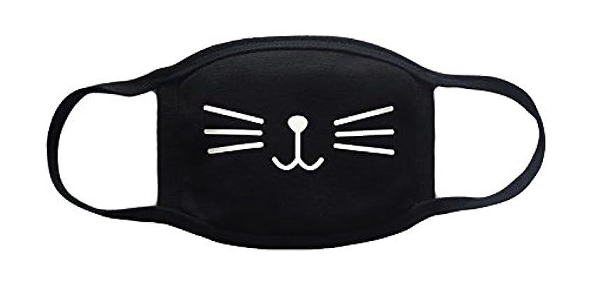 乳白色マラソンブースqueenneeup 韓国オリジナル商品?黑マスク?白マスク?ブラックマスク?ホワイトマスク?スキーマスク?ボードマスク?カートーンマスク (男女共用)