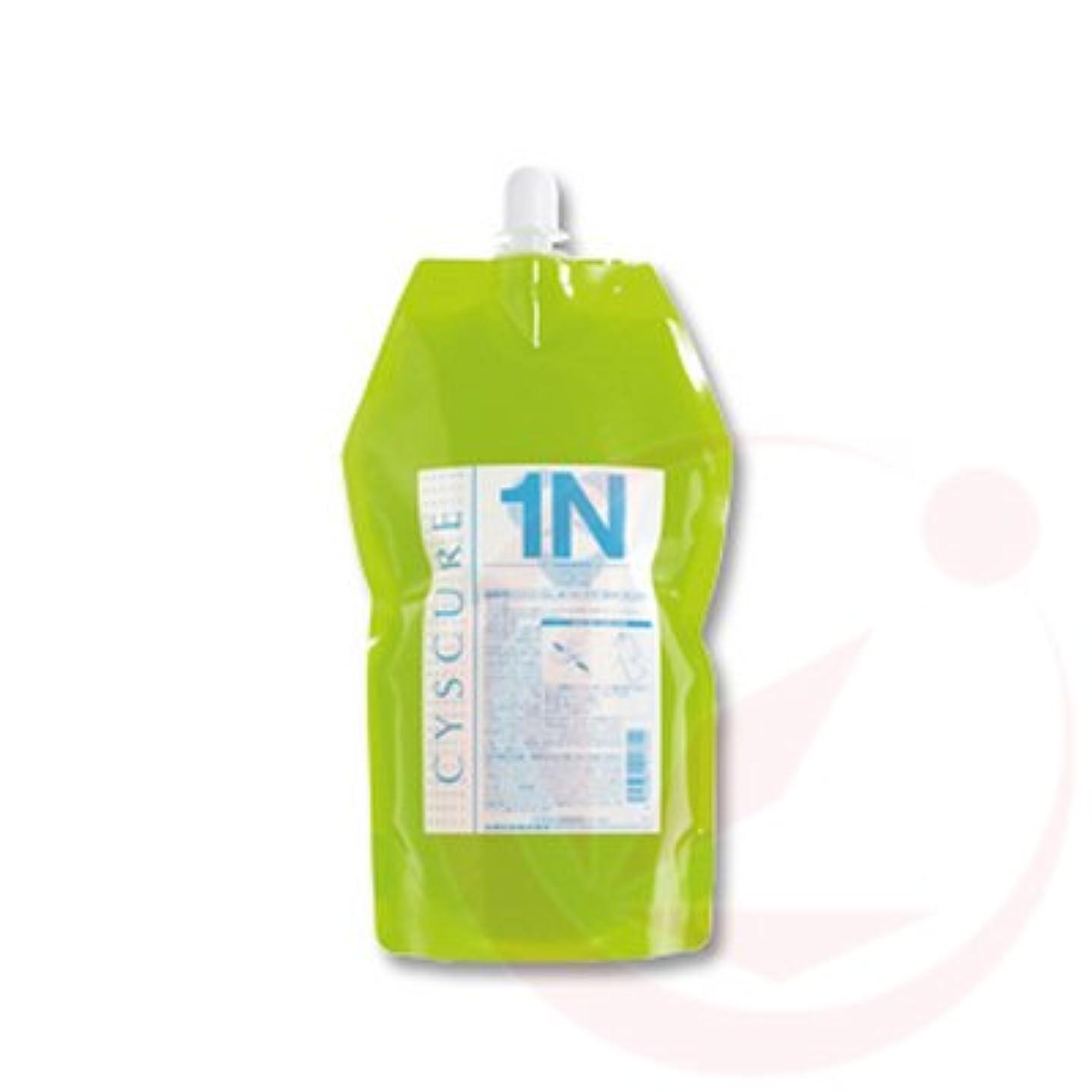マナー拡大するコショウタマリス シスキュア1N 1000g (パーマ剤/1剤)