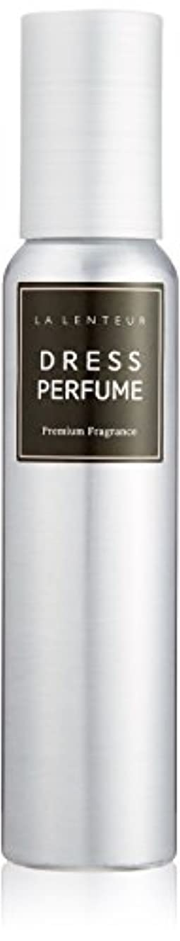 取り戻す頼る炭水化物[LALENTEUR] ドレスパフューム Lilacの香り