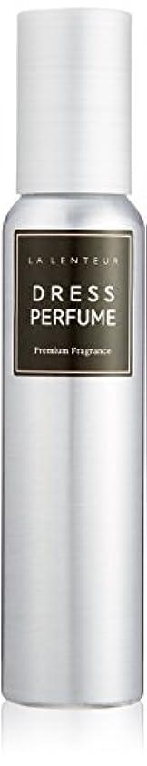 抑圧者フラスコ生物学[LALENTEUR] ドレスパフューム Lilacの香り