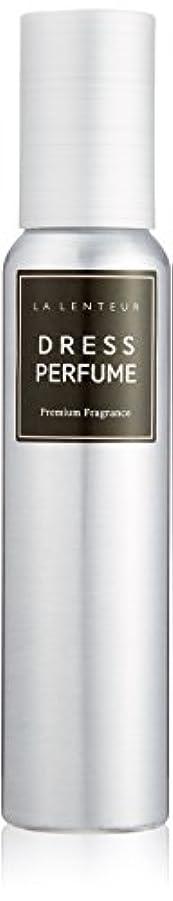 バタフライ迅速ピグマリオン[LALENTEUR] ドレスパフューム Lilacの香り