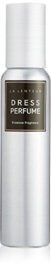 六減少入浴[LALENTEUR] ドレスパフューム Lilacの香り