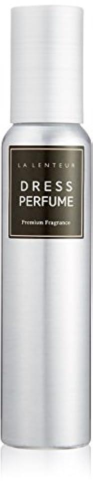 [LALENTEUR] ドレスパフューム Lilacの香り