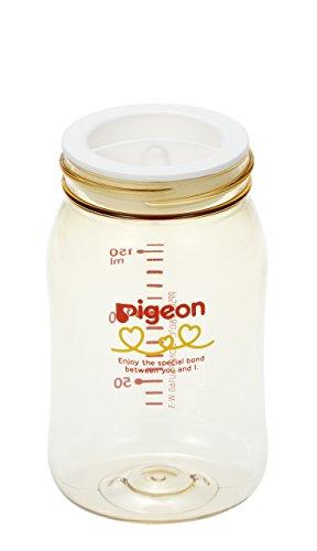 ピジョン Pigeon 母乳保存用 哺乳びんキャップ 冷蔵庫での密閉保存に