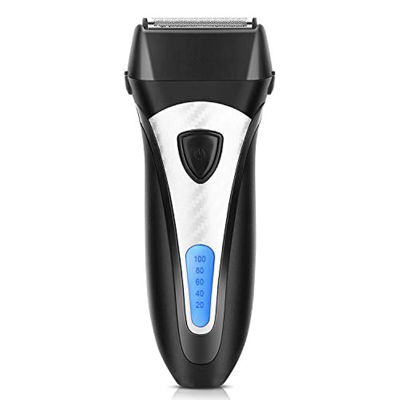 アルカトラズ島凍った色ELEHOT 電気シェーバー メンズシェーバー 髭剃り 往復式 3枚刃 トリマー付き 充電式 LCDディスプレイ 男性用 水洗いできる刃ベット