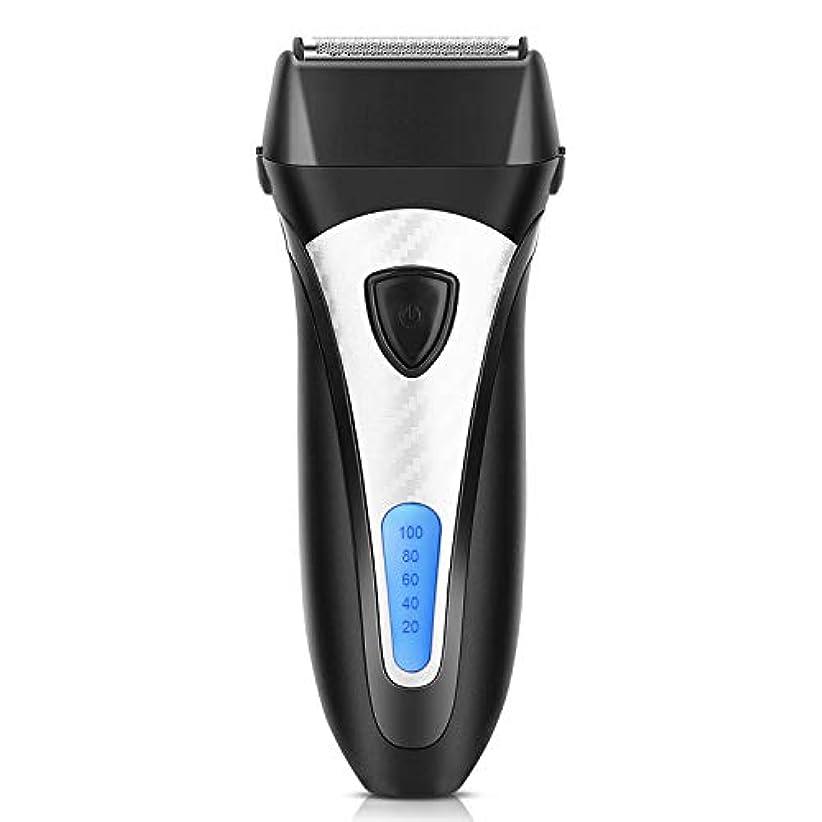 ミッションピストンアセELEHOT 電気シェーバー メンズシェーバー 髭剃り 往復式 3枚刃 トリマー付き 充電式 LCDディスプレイ 男性用 水洗いできる刃ベット