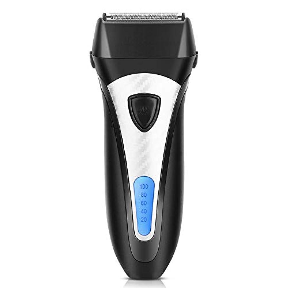ELEHOT 電気シェーバー メンズシェーバー 髭剃り 往復式 3枚刃 トリマー付き 充電式 LCDディスプレイ 男性用 水洗いできる刃ベット