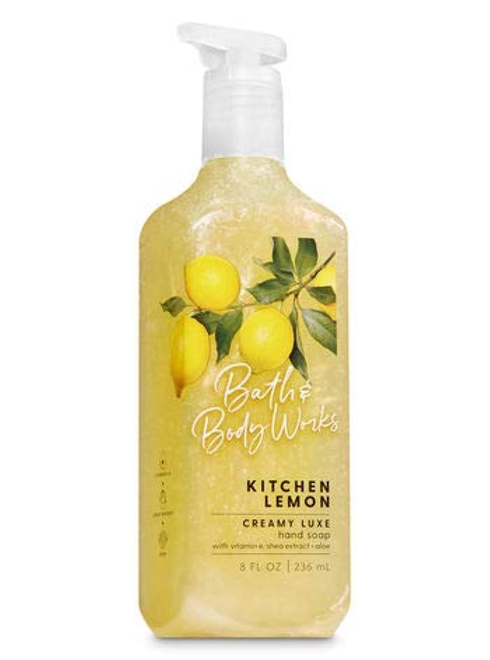 範囲皮肉依存するバス&ボディワークス キッチンレモン クリーミーハンドソープ Kitchen Lemon Creamy Luxe Hand Soap With Vitamine E Shea Extract + Aloe