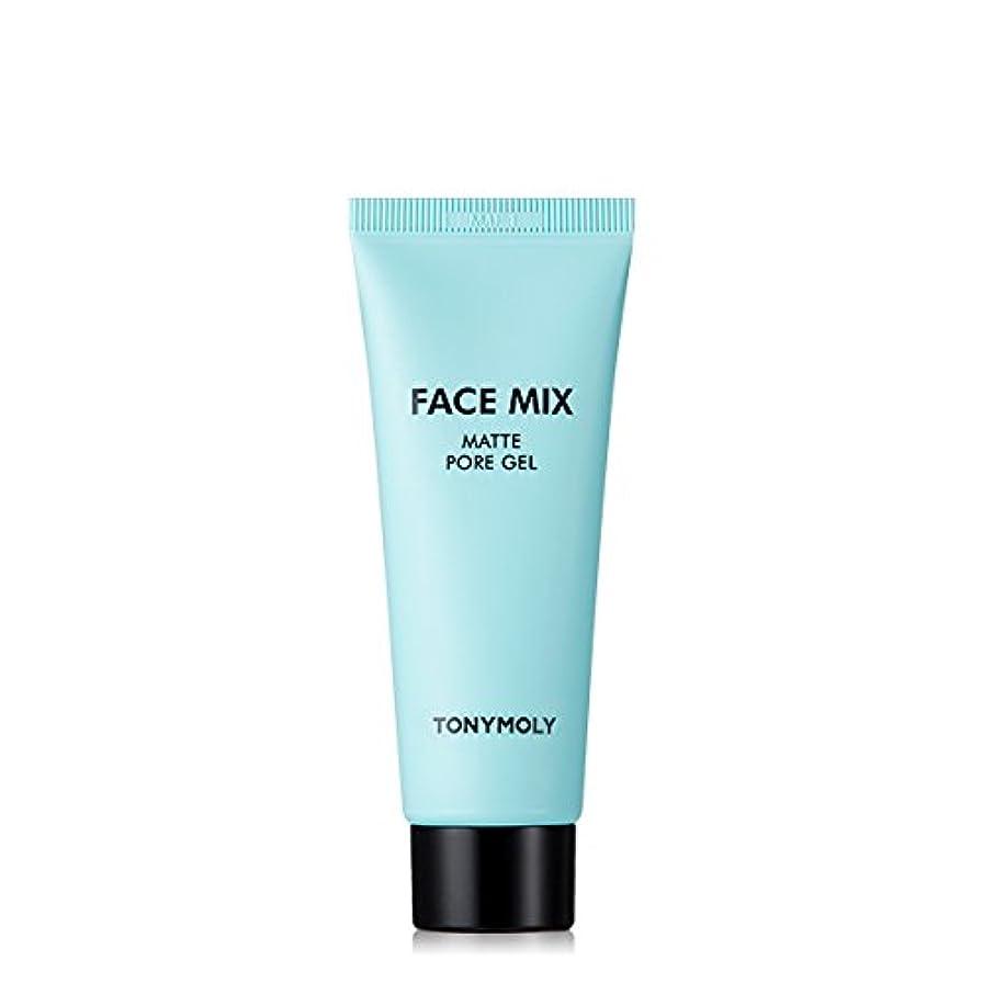 スカーフ曇った免疫するTONYMOLY Face Mix Matte Pore Gel トニーモリーフェースミックスマットポアジェル [並行輸入品]