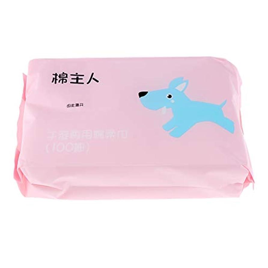 マッサージ意志外側クレンジングシート メイク落とし 軽量 便利 敏感肌用 非刺激 不織布 フェイスタオル 約100枚 - ピンク