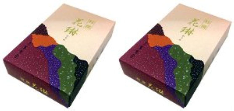 慢かすれたプライバシー薫寿堂 特撰花琳 大バラ 2箱セット