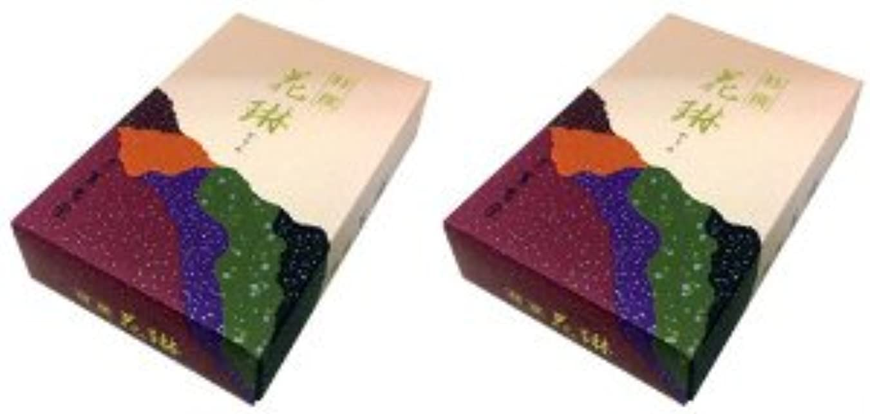 リレー気付くどきどき薫寿堂 特撰花琳 大バラ 2箱セット