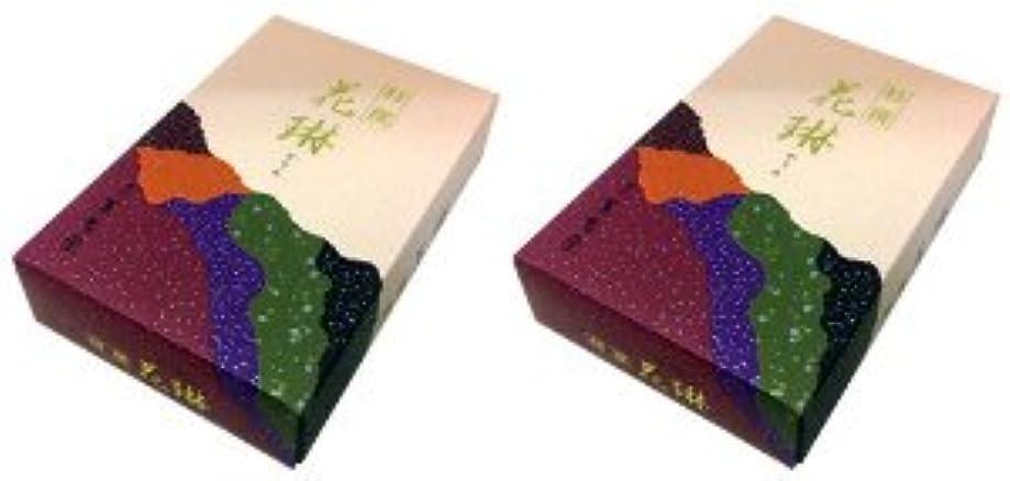 歯科の振るうマウスピース薫寿堂 特撰花琳 大バラ 2箱セット