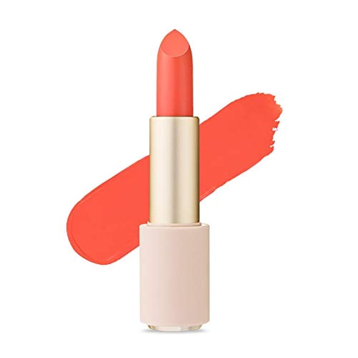月曜頼む拘束Etude House Better Lips Talk Velvet エチュードハウス ベター リップス - トーク ベルベット (# OR202 Mandarin Peach) [並行輸入品]
