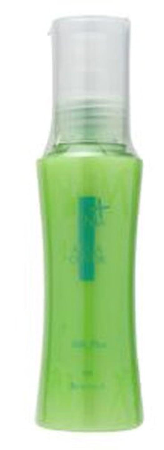重要性マントガソリンディアテック アクアカバーミルク PLUS 100ml