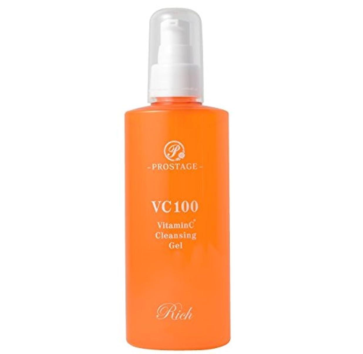 静けさページ申し立てられた大容量 クレンジング 【超お買い得】200ml プロステージ VC100 VitaminC Cleansing Gel Rich ビタミンC クレンジングゲル 100倍浸透型ビタミンC 誘導体配合クレンジングジェル 200ml