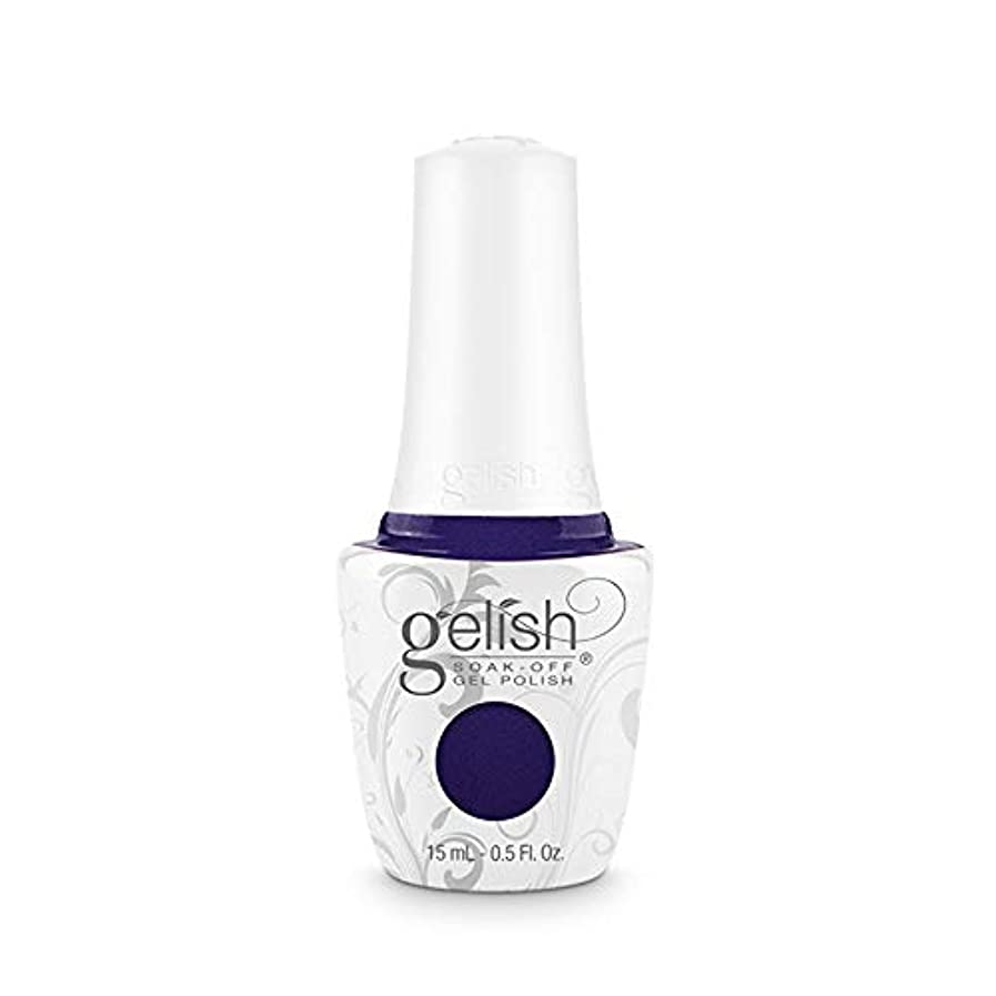 地上で威信クッションHarmony Gelish Gel Polish - 2017 Matadora - Ole My Way - 0.5oz/15ml