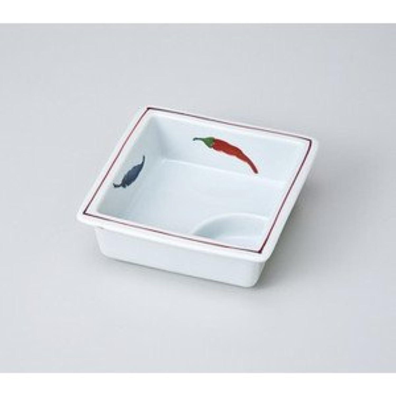 【美濃焼 松花堂】 とうがらし仕切鉢  / お楽しみグッズ(キッチン用品) 付きセット