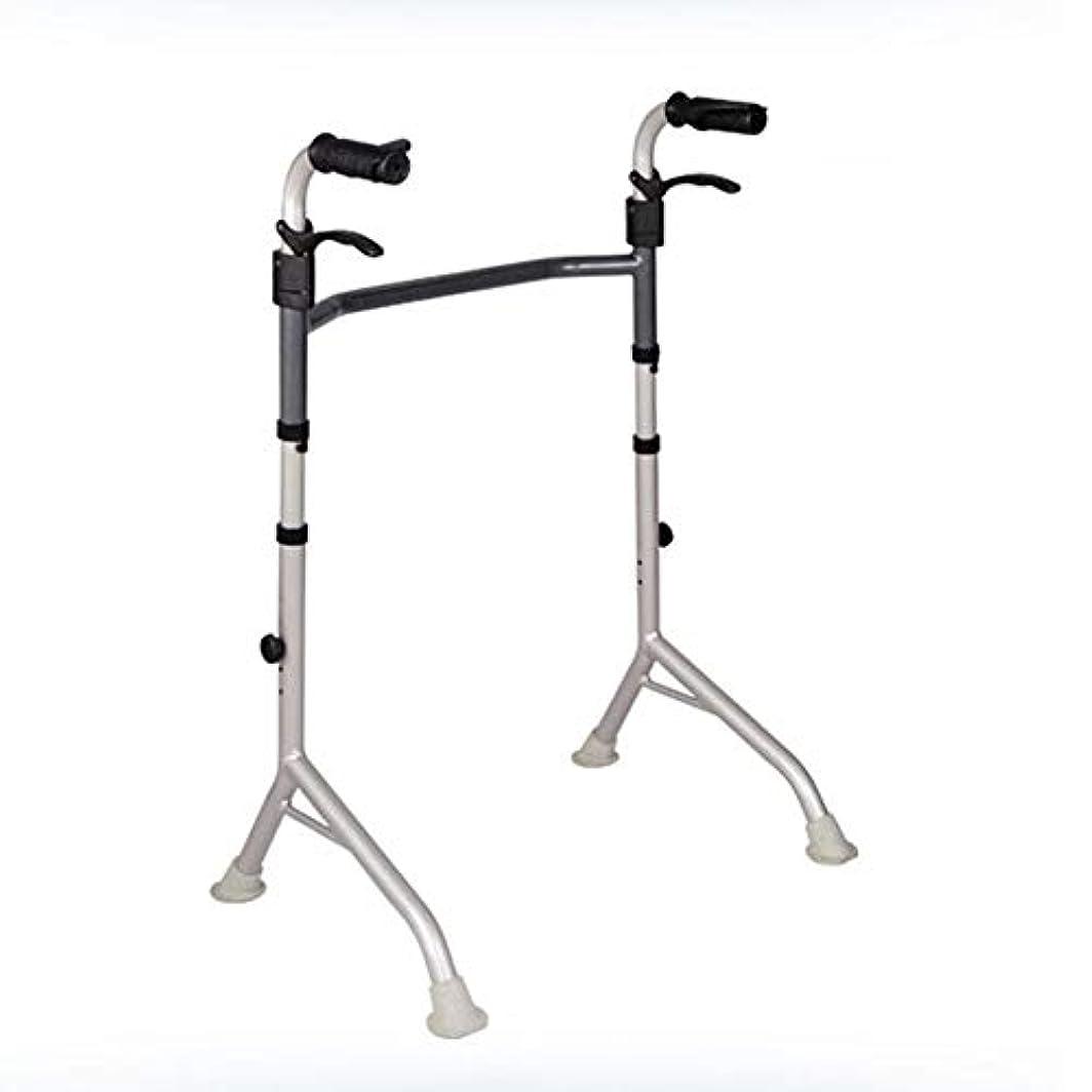 抑圧者量で見積り四脚歩行器、高齢者歩行フレーム、リハビリテーション立ちアームレスト、歩行補助
