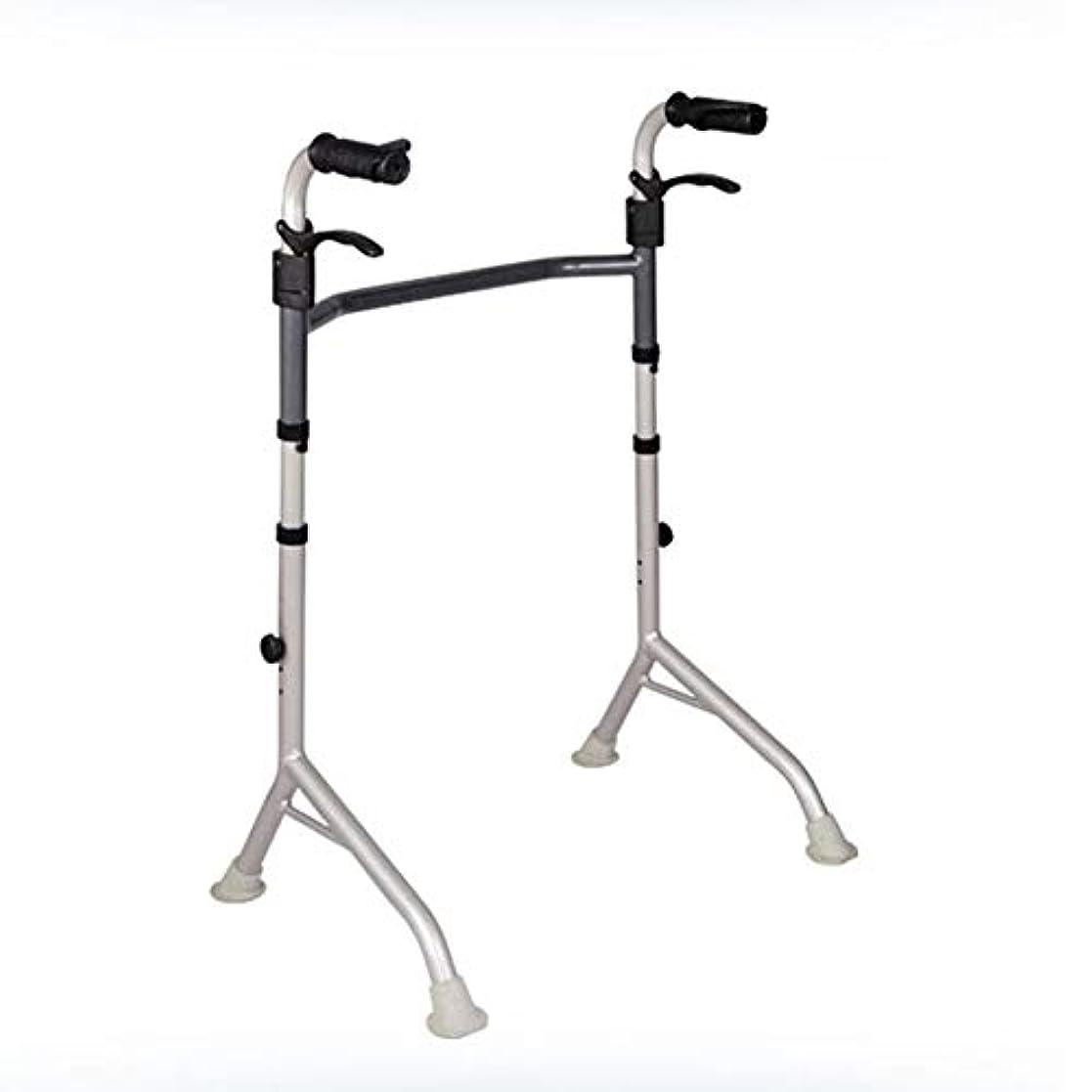 敬意を表する一生送金四脚歩行器、高齢者歩行フレーム、リハビリテーション立ちアームレスト、歩行補助