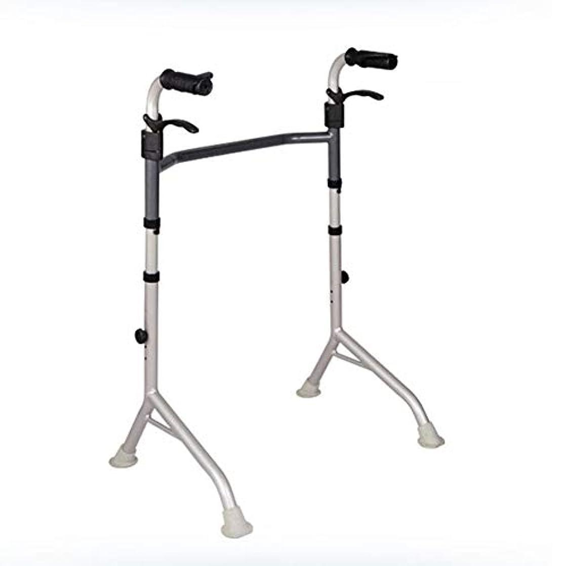 先祖マナーから四脚歩行器、高齢者歩行フレーム、リハビリテーション立ちアームレスト、歩行補助