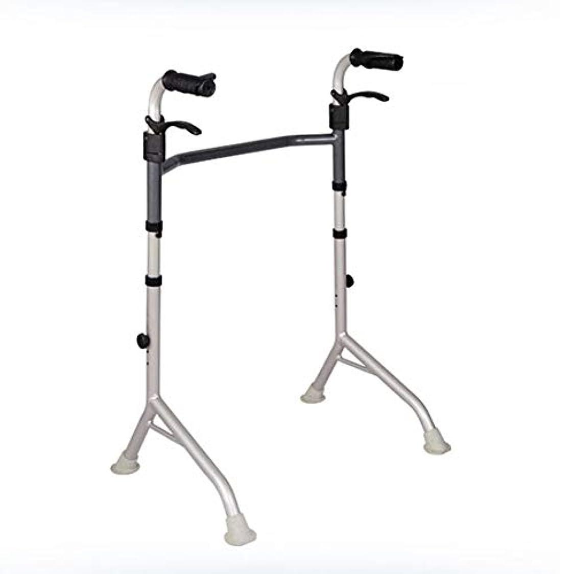 極地クレア読書四脚歩行器、高齢者歩行フレーム、リハビリテーション立ちアームレスト、歩行補助