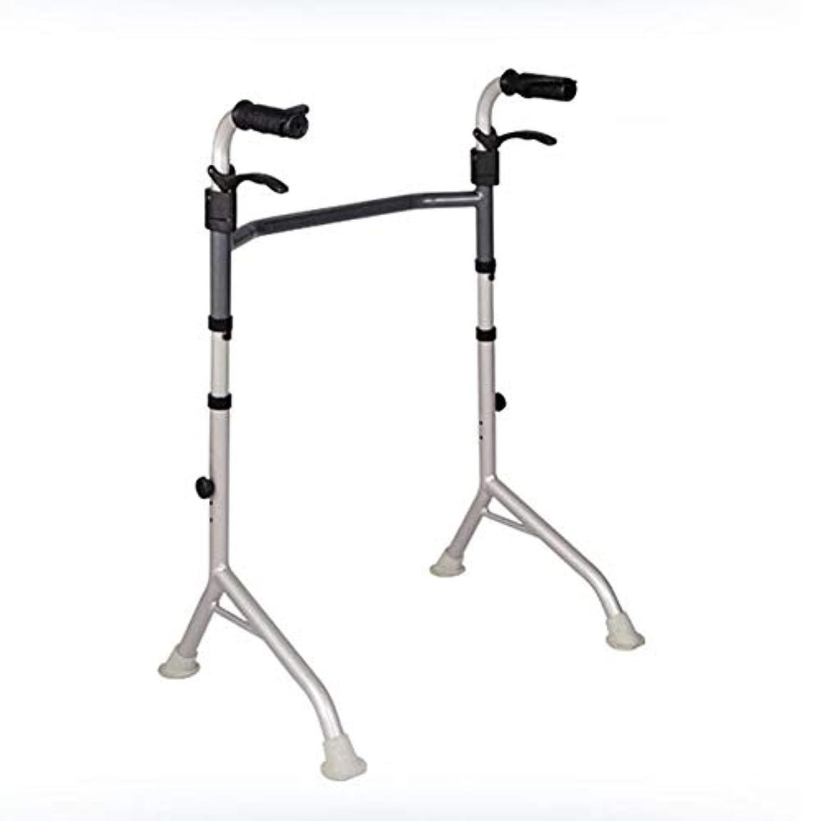 ダイヤルわずかなエール四脚歩行器、高齢者歩行フレーム、リハビリテーション立ちアームレスト、歩行補助