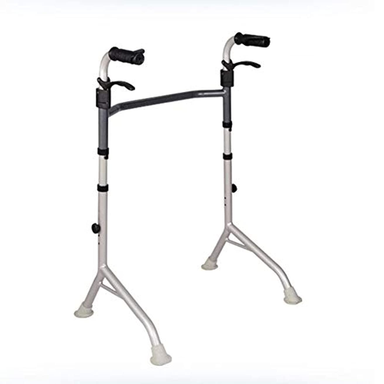 家族上向き私たちの四脚歩行器、高齢者歩行フレーム、リハビリテーション立ちアームレスト、歩行補助
