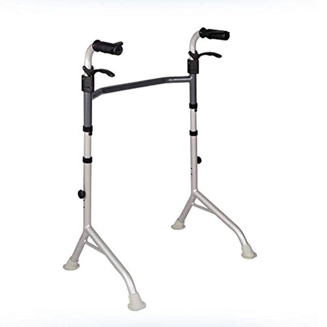 突き刺す出演者カテゴリー四脚歩行器、高齢者歩行フレーム、リハビリテーション立ちアームレスト、歩行補助