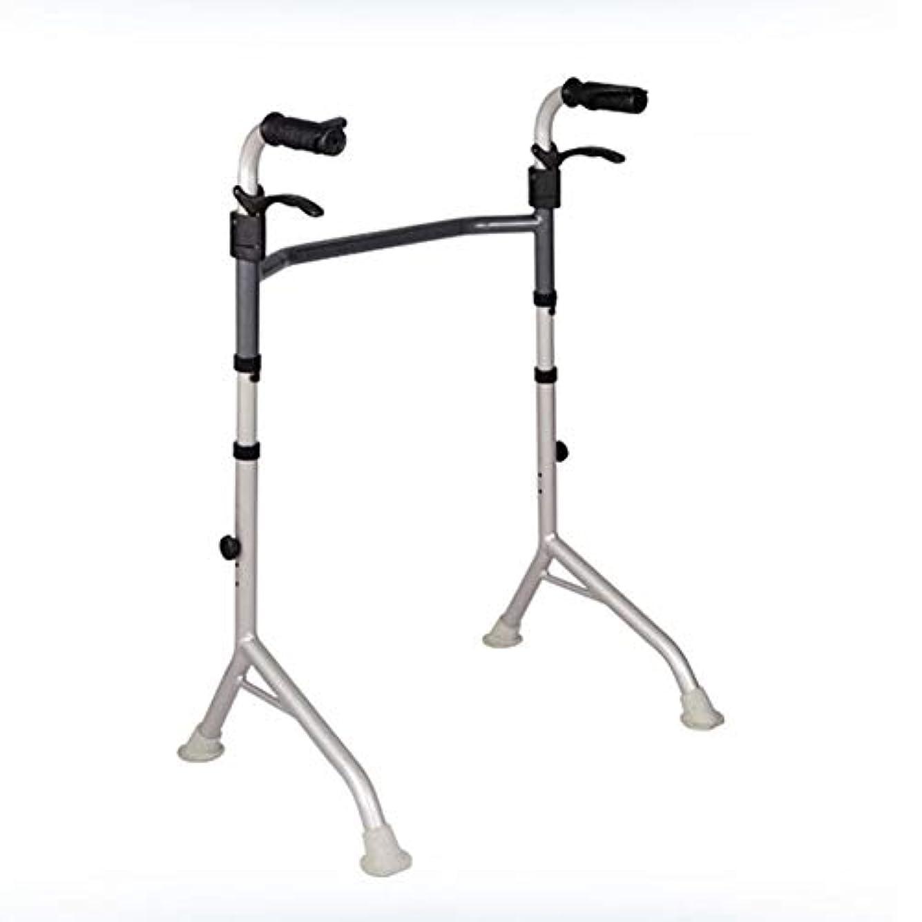 四脚歩行器、高齢者歩行フレーム、リハビリテーション立ちアームレスト、歩行補助