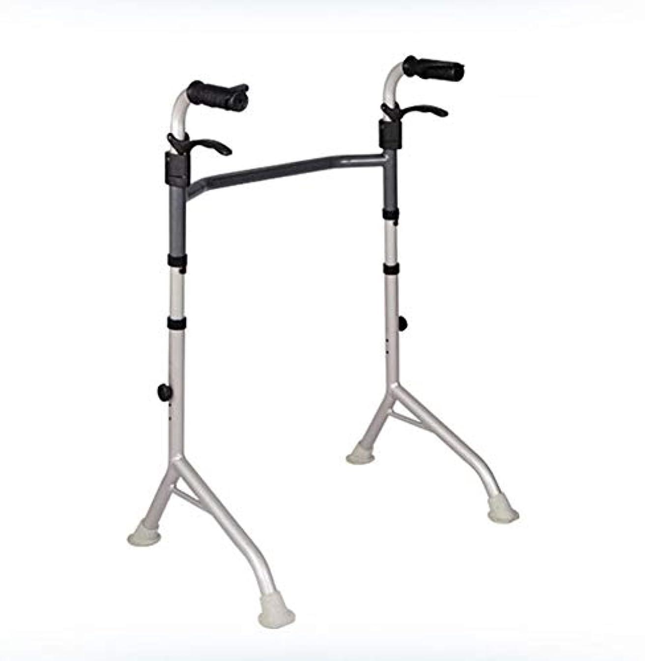 割り込みハリケーン固める四脚歩行器、高齢者歩行フレーム、リハビリテーション立ちアームレスト、歩行補助