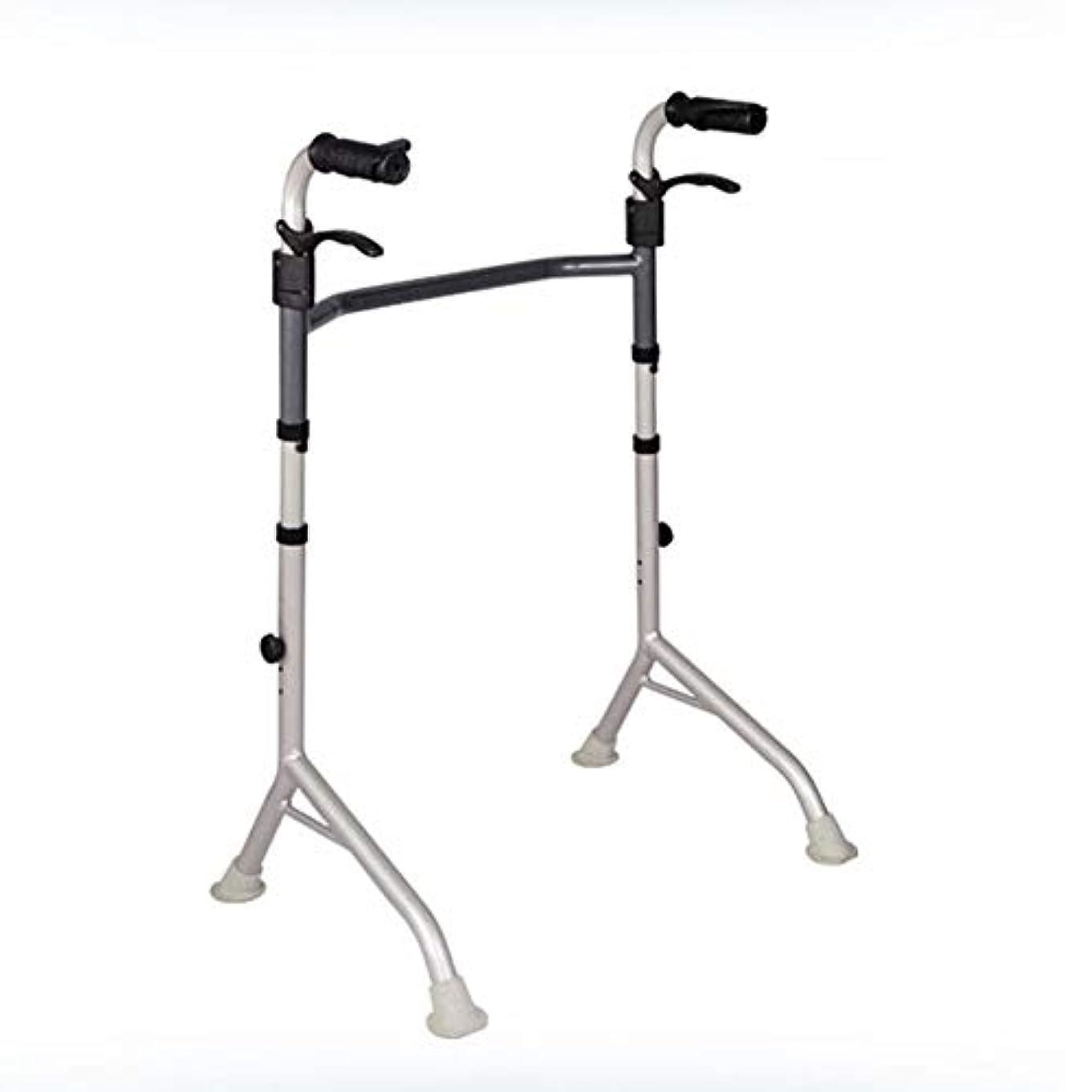 召喚するバター一時的四脚歩行器、高齢者歩行フレーム、リハビリテーション立ちアームレスト、歩行補助
