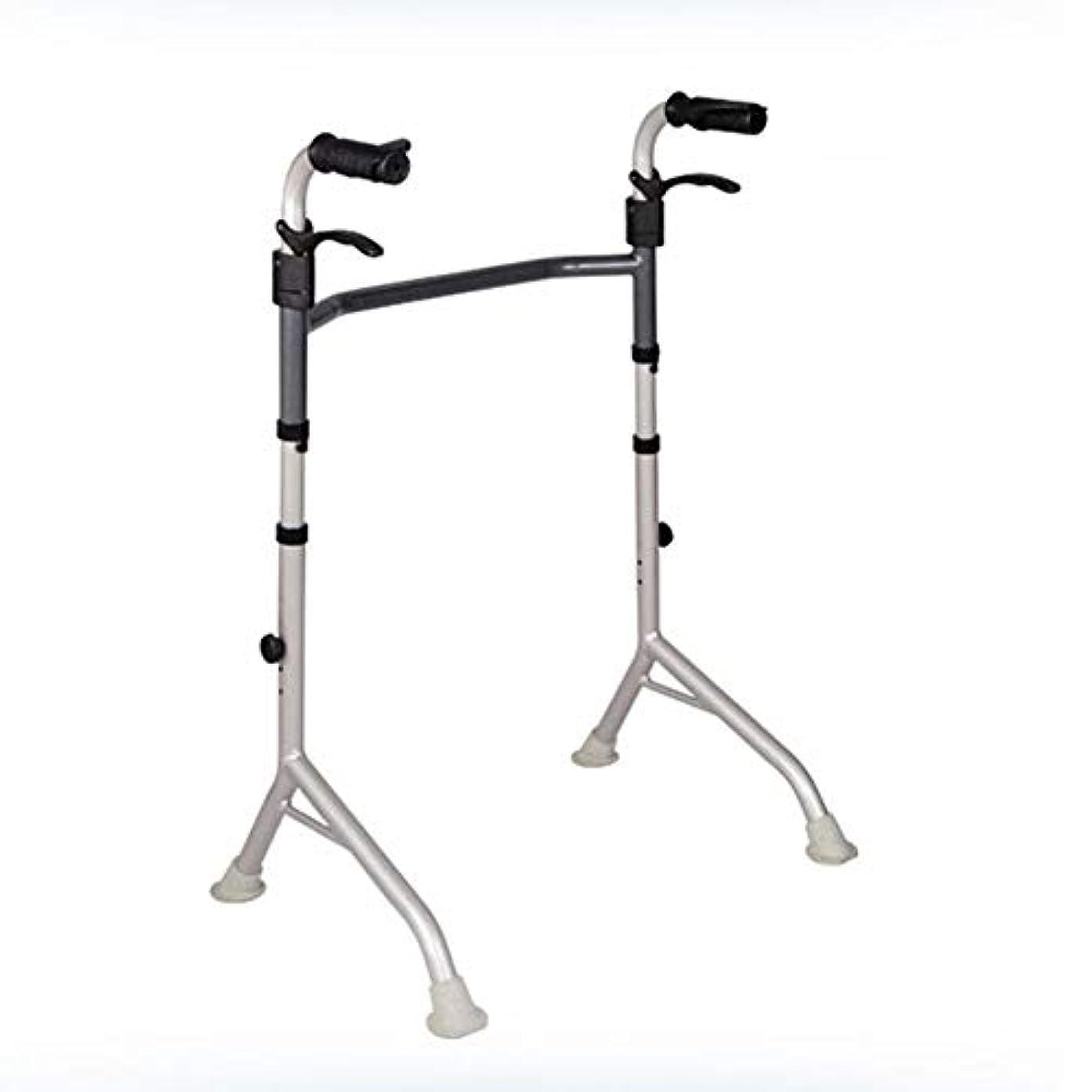 有限外出考える四脚歩行器、高齢者歩行フレーム、リハビリテーション立ちアームレスト、歩行補助