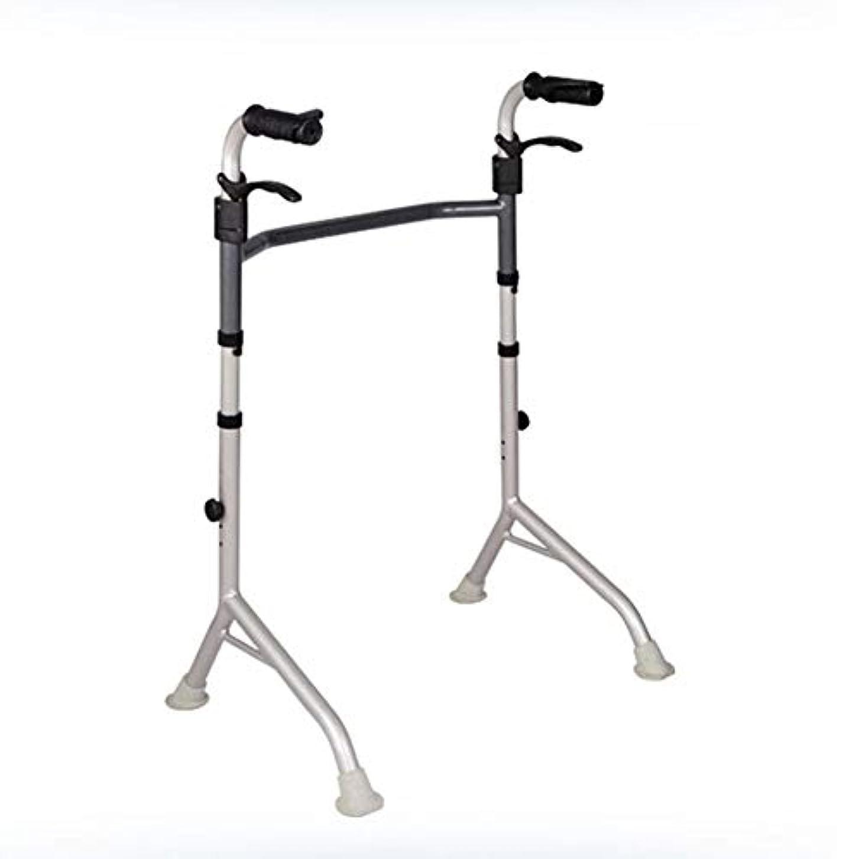 変色する共役小麦四脚歩行器、高齢者歩行フレーム、リハビリテーション立ちアームレスト、歩行補助
