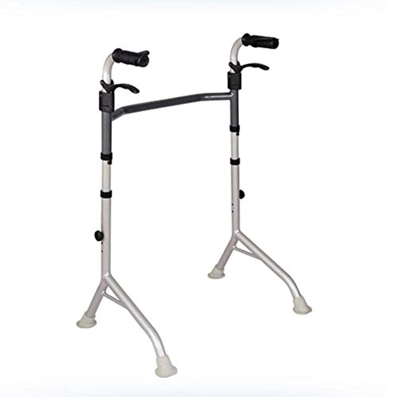 優先権驚くべき暫定四脚歩行器、高齢者歩行フレーム、リハビリテーション立ちアームレスト、歩行補助