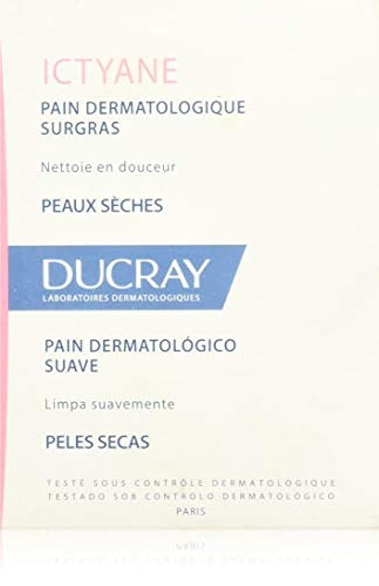 石のせがむユーモアDucray Ictyaneエクストラリッチ皮膚科学石鹸100gr
