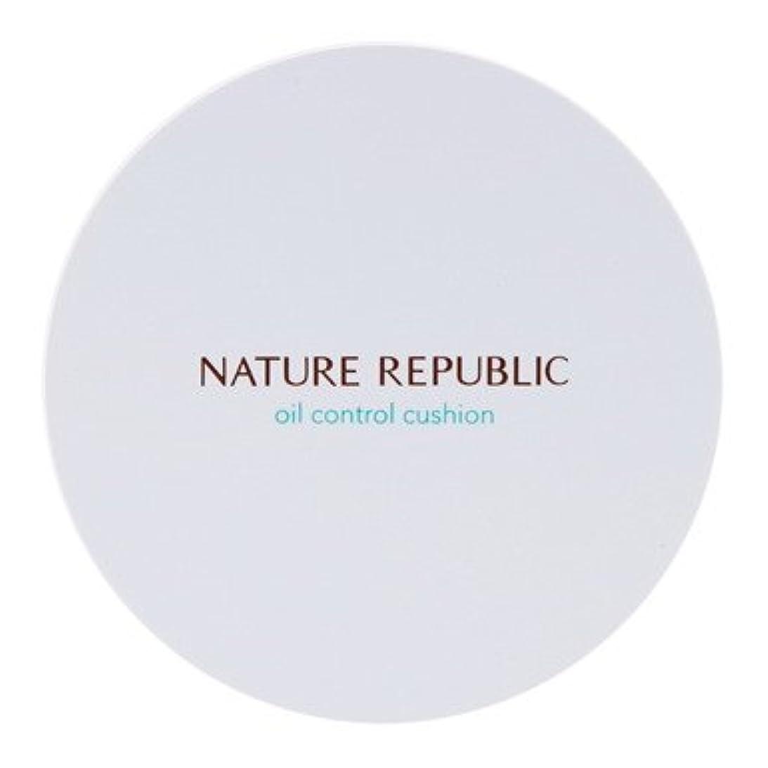 評判出会い自発【NATURE REPUBLIC (ネイチャーリパブリック)】プロヴァンス エアスキンフィット オイルコントロール クッション 15g (SPF50+/ PA+++)(2カラー選択1) (02 ナチュラルベージュ) [並行輸入品]